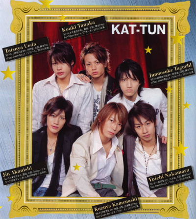 KAT TUNの画像 p1_16